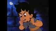 Aladdin - s1e29 Caught by the Tale [bgaudio]