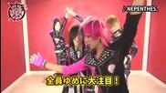Codomo Dragon - Nepenthes [ Choreography ]