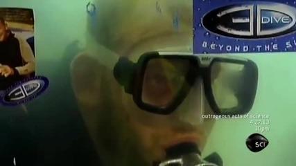 човешката ръка след 10 дни под вода?