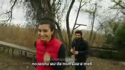 Мръсни пари и любов,еп 30 тр 3