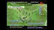 Друидите 3 / Druids - The Seers of True Wisdom 3
