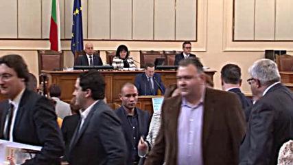 Депутатите приеха на първо четене Бюджет 2020