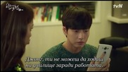 Cheese in the Trap E11 1/2 (bg Sub)
