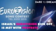 Eurovision in Tel Aviv has a bumpy May 14th start