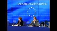 ЕС обмисля отговор на строежа на израелски селища в окупираните територии