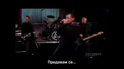 Linkin Park - Given Up + Бг Субтитри