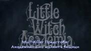 Little Witch Academia - 07 [бг субс] / Академията на малките вещици