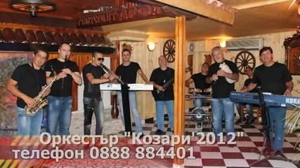 ork kozari - a4 te 4uminav_me By.dj.otrovata 2o12