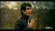 * Иранска * Babak Rahnama - Eshghe to