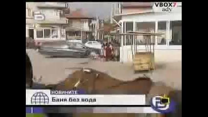 Господари на ефира - Ромски микс