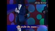 Нереална гръцка балада ! *превод* Костас Карафотис - От къде да знае...