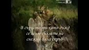 nightwish - Amaranth [бг Субтитри]