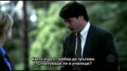 Забравени досиета сезон 1 епизод 1