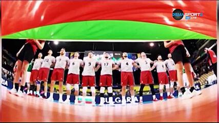 Мартин Стоев: Волейболистите трябва да имат шампионски манталитет от малки