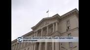 Служебното правителство ще бъде обявено във вторник, в сряда започва работа