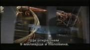 Парола Риба меч с Джон Траволта, Хю Джакман, Холи Бери и Винс Вон (2001) - трейлър (бг субтитри)