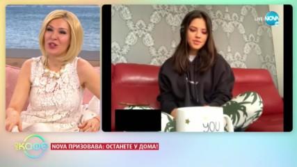 Дарина Йотова-Дара: На живо от дома си - ''На кафе'' (26.03.2020)