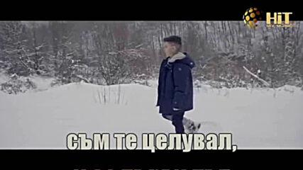 Максим - Не целувай друг - демо караоке