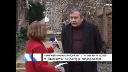 """Няма нито икономически, нито политически ползи от """"Южен поток"""" за България според експерт"""