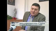 Пратен в политически затвор за подкрепа на членство в НАТО