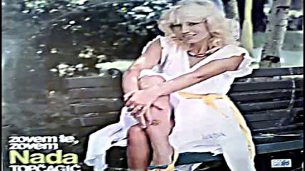 Nada Topcagic - Zovem te zovem - Audio 1984 Hd