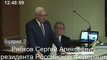 Russia: State Duma approves law on suspension of INF Treaty
