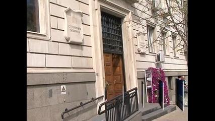 Няма да се осигуряват паркоместа на живеещите в центъра на София
