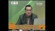 Господари На Ефира Водещ Се Държи Като Юлиaн Вучков 01.05.2008