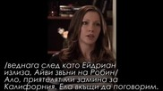 Спящата красавица -сезон 1, епизод 2