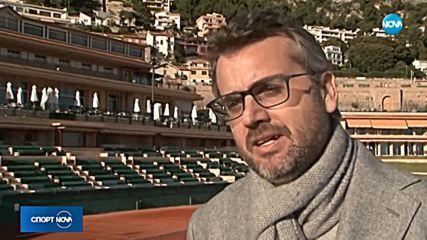 Спортни Новини (17.01.2019 - късна емисия)