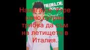 rbd:rebelde un minuto mas 2 - ри сезон 4 - ти епизод