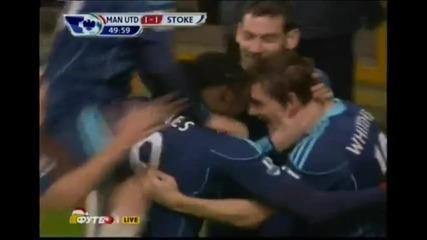 Манчестър Юнайтед - Стоук Сити 2:1