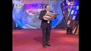 Комиците - Смешен Хороскоп От Любо ! 13.06.2008