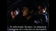 Светкавицата (1990) - Бг Суб - пилотен епизод (3/3)