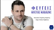 Kostas Kavazis - Feugeis (new Single2014)
