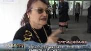 Трима кметове на Пловдив дойдоха за откриването на плочата на Йордан Русков
