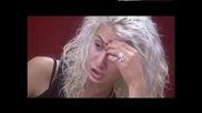 Big Brother 3 - Rap