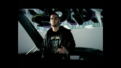 Fler - Deutscha Bad Boy