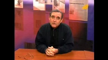 Диагноза И Георги Ифандиев 19.3.2008г