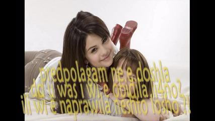Стига с това Аnti Selena Gomez :)