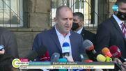 Румен Радев: Гласувах за държава, която работи в интерес на обществото