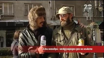 Даниел Петканов - Има ли истински мъже в България? - Часът на Милен Цветков