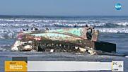 Лодка, изчезнала при цунами през 2011 г., се появи край бреговете на САЩ