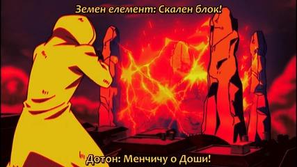 Naruto Amv - Animal I Have Becmoe