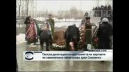Полска делегация почете паметта на загиналите при самолетната катастрофа на 10 април 2010 г.