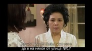 Romance Town Епизод 4 ( Част 1 ) + bg subs