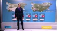 Прогноза за времето (03.12.2014 - обедна)