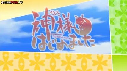 Kamisama Kiss Episode 1