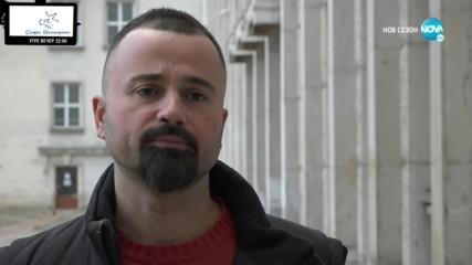 Христо Чернев - Шеф под прикритие (04.03.2020) - част 1