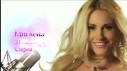 Визитка на Миглена/ Никол за Мис България 2013
